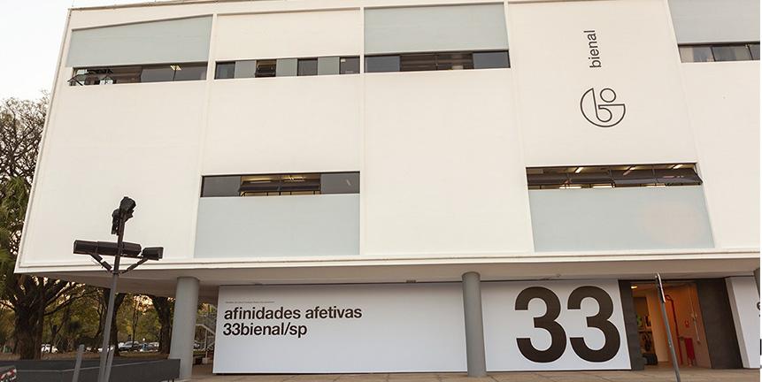 Blog IpsisPro 33bienal-foto-frontal-1 Dica de final de semana: 33ª Bienal de São Paulo